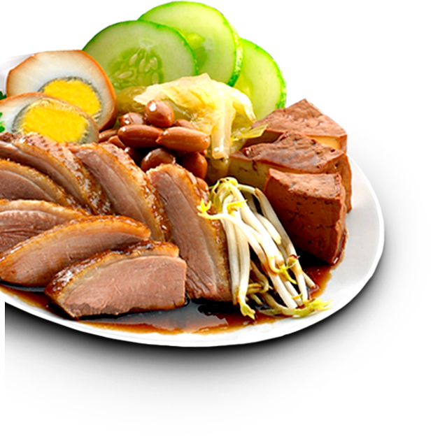 Home – Yu Kee Duck Rice