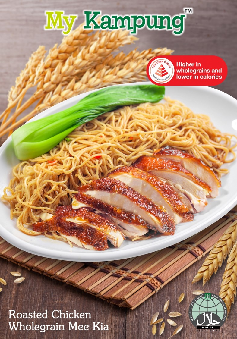 Roasted Chicken Wholegrain Mee Kia