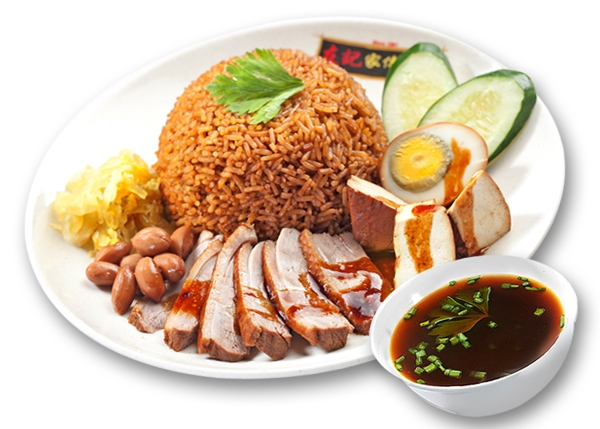 Specialty Duck Rice